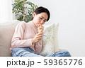 体調不良の女性 インフルエンザ 風邪 59365776