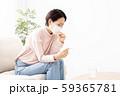 体調不良の女性 インフルエンザ 風邪 59365781