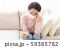 体調不良の女性 インフルエンザ 風邪 59365782