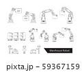 Set of warehouse robots 59367159