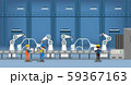 Automation automobile factory 59367163