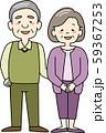 おじいさんとおばあさん(全身・正面・笑顔) 59367253