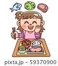 ご飯を食べるイラスト 59370900
