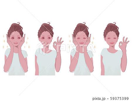 okサインをする、美肌を喜ぶ 女性のイラストセット 59375399