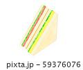 厚焼き玉子とハムのミックスサンド 59376076