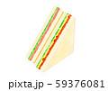 ハムとトマトとタマゴのミックスサンド 59376081
