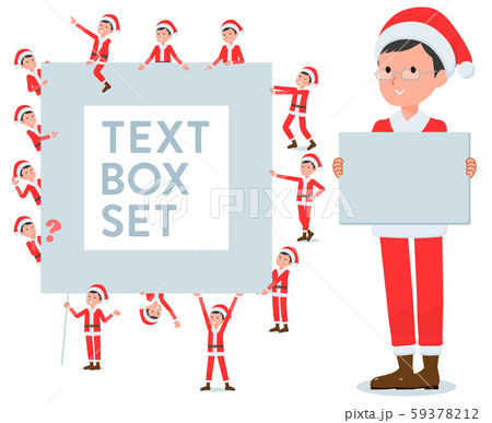 flat type Santa Claus Costume dad_text box 59378212