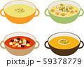 スープイラストセット 59378779