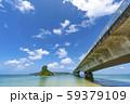 沖縄県 古宇利大橋 59379109