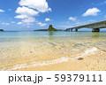 沖縄県 古宇利大橋 59379111