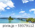 沖縄県 古宇利大橋 59379112