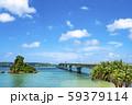 沖縄県 古宇利大橋 59379114