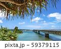 沖縄県 古宇利大橋 59379115