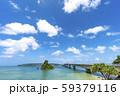 沖縄県 古宇利大橋 59379116