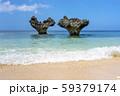 沖縄県 古宇利島 ハートロック 59379174