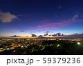 沖縄県 那覇の夜景 59379236