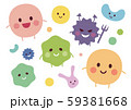 色々な腸内細菌 59381668
