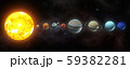 Solar system planets set. The Sun and planets in a 59382281