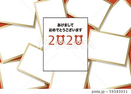 2020年賀状テンプレート「大盛りフォトフレーム」あけおめ 手書き文字スペース空き