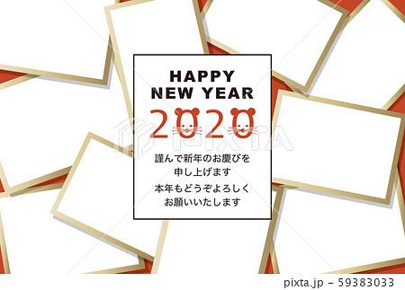 2020年賀状テンプレート「大盛りフォトフレーム」ハッピーニューイヤー 日本語添え書き付
