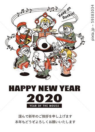 2020年賀状テンプレート「七福神バンド」ハッピーニューイヤー 日本語添え書き付