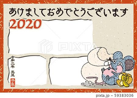 2020年賀状テンプレート「いたずらネズミのフォトフレーム 写真3枚」あけおめ 手書き文字スペース空