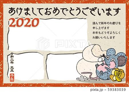 2020年賀状テンプレート「いたずらネズミのフォトフレーム 写真3枚」あけおめ 日本語添え書き付