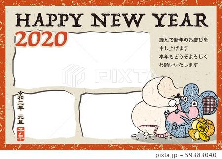 2020年賀状テンプレート「いたずらネズミのフォトフレーム 写真3枚」HNY 日本語添え書き付