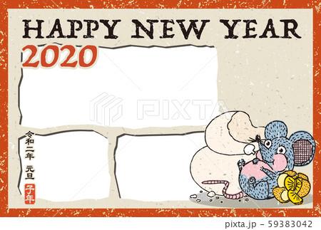 2020年賀状テンプレート「いたずらネズミのフォトフレーム 写真3枚」HNY 手書文字用スペース空き