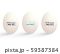 Managing expiration date on Eggs with IOT 59387384