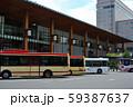 長野駅前のバスターミナル 59387637