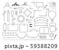 手書きのシンプルなフレームセット 59388209