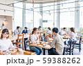 レストラン 59388262