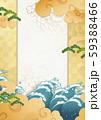和紙の風合いを感じる日本画-正月-雲-金-新年 59388466