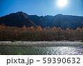 上高地 景色 旅行 観光客 59390632
