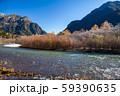上高地 景色 旅行 観光客 59390635