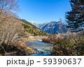 上高地 景色 旅行 観光客 59390637