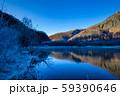 上高地 景色 旅行 観光客 59390646