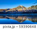 上高地 景色 旅行 観光客 59390648