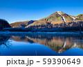 上高地 景色 旅行 観光客 59390649