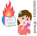 SNS 炎上してあせる女の子 イラスト 59392900