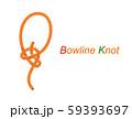 Bowline knot 59393697