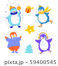 Cute penguins collection with gift box, cute star and Christmas tree 59400545