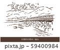 京都府京都市/嵐山 59400984