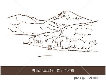 神奈川県足柄下郡/芦ノ湖 59400986