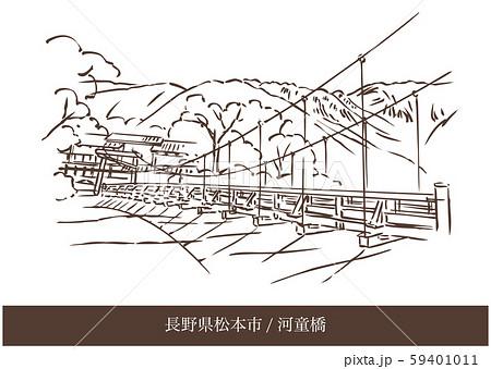 長野県松本市/河童橋 59401011