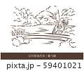 石川県金沢市/兼六園 59401021