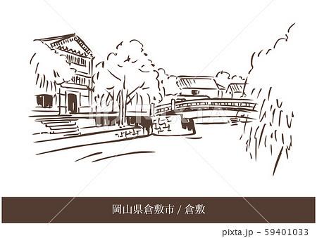 岡山県倉敷市/倉敷 59401033
