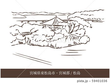 宮城県東松島市・宮城郡/松島 59401036