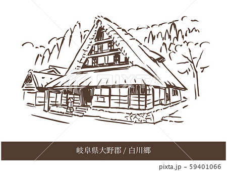 岐阜県大野郡/白川郷 59401066
